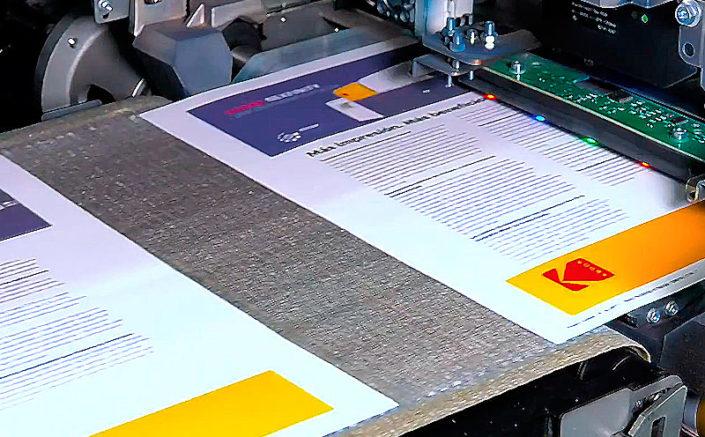 tintas para impresión digital
