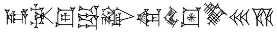 Tipografías Antiguas