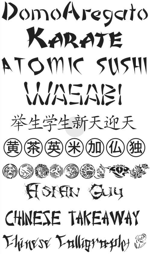 tipografias de estilo asiático gratuitas