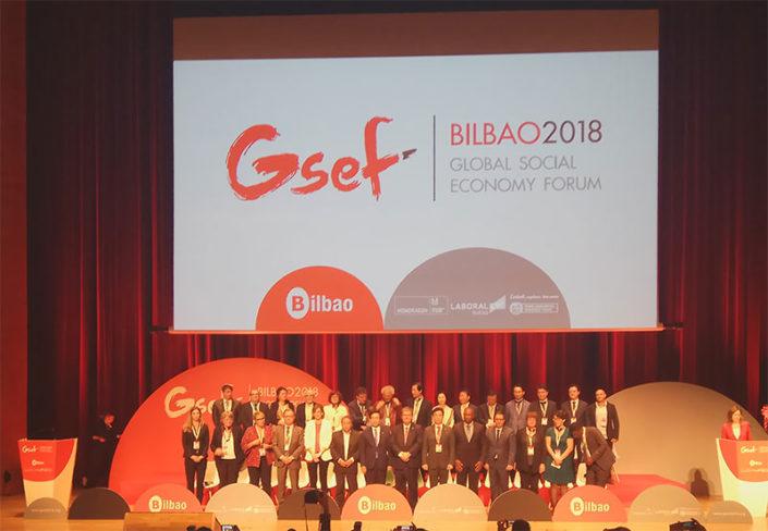 Asistimos al Foro Global de la Economía Social (GSEF)