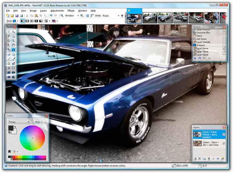 La simplicidad de Paint.NET es uno de sus principales puntos fuertes
